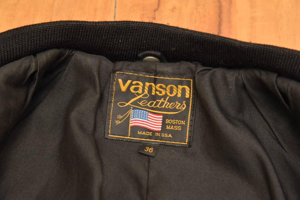 VANSON バンソン 本革レザー スタジャン ジャケット サイズ36 スタジアムジャンパー ※傷有り_画像7