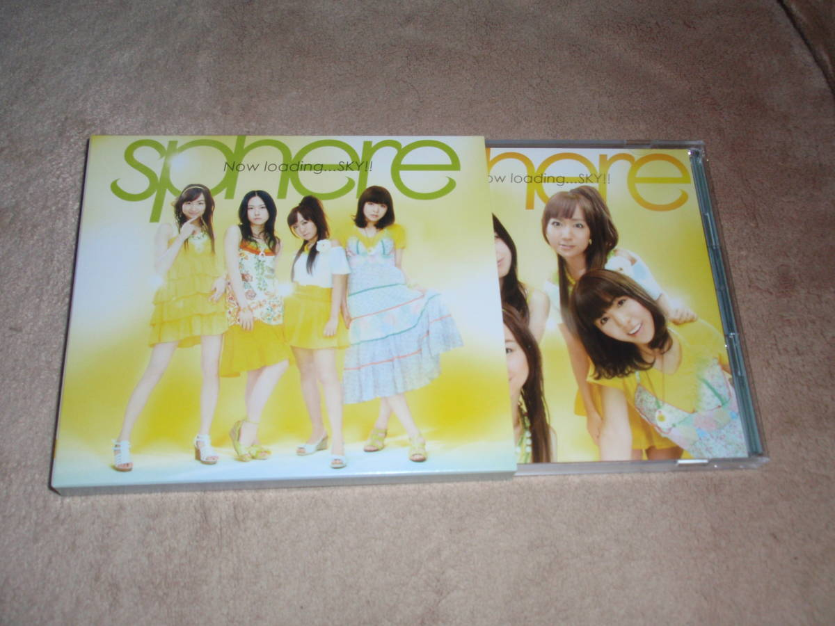 あそびにいくヨ! OP主題歌 初回生産限定盤DVD付 Now loading...SKY!! スフィア(sphere) アニソン オープニングテーマ_画像1