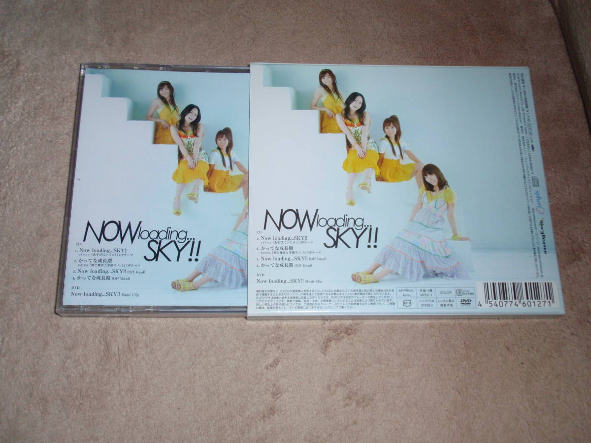 あそびにいくヨ! OP主題歌 初回生産限定盤DVD付 Now loading...SKY!! スフィア(sphere) アニソン オープニングテーマ_画像2