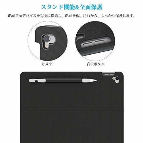 201 iPad Pro 10.5 キーボード Smart Connector接続 充電不要 ケース付け Apple Pencilケース付け バックライトキーボード調節可能_画像6