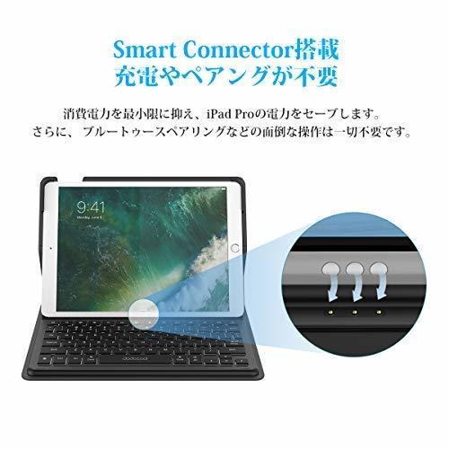 201 iPad Pro 10.5 キーボード Smart Connector接続 充電不要 ケース付け Apple Pencilケース付け バックライトキーボード調節可能_画像3