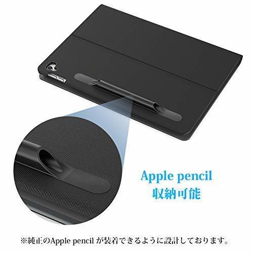 201 iPad Pro 10.5 キーボード Smart Connector接続 充電不要 ケース付け Apple Pencilケース付け バックライトキーボード調節可能_画像2