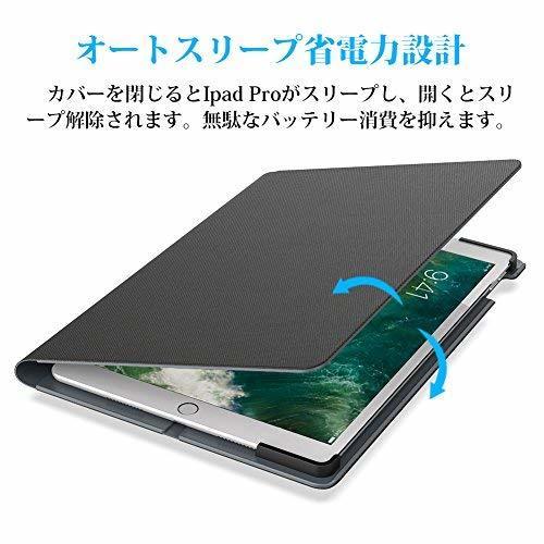 201 iPad Pro 10.5 キーボード Smart Connector接続 充電不要 ケース付け Apple Pencilケース付け バックライトキーボード調節可能_画像5
