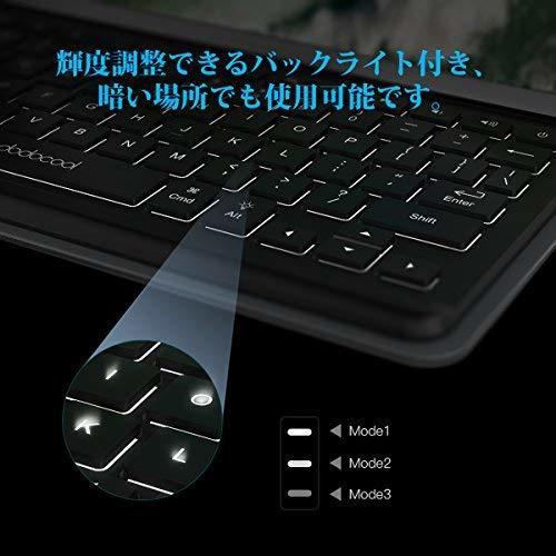 201 iPad Pro 10.5 キーボード Smart Connector接続 充電不要 ケース付け Apple Pencilケース付け バックライトキーボード調節可能_画像4