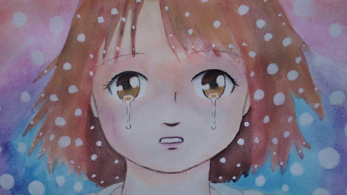 B5サイズオリジナル手描きイラスト 膝を抱えて泣く少女_画像3