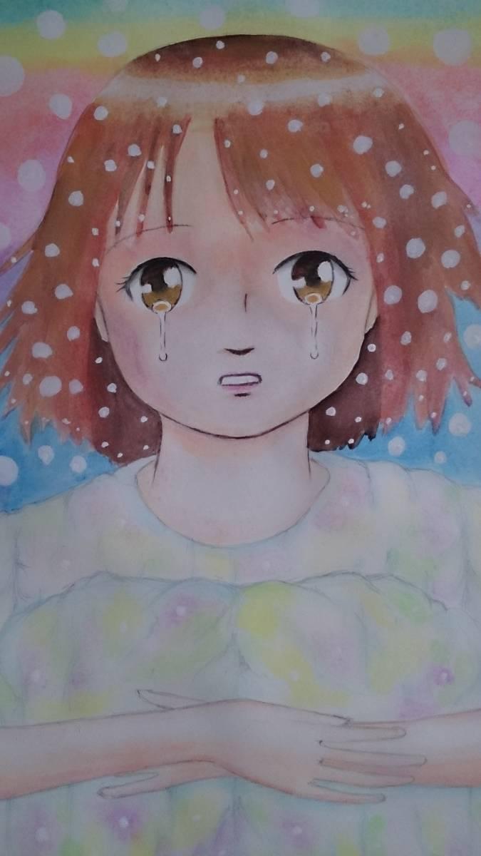 B5サイズオリジナル手描きイラスト 膝を抱えて泣く少女_画像1
