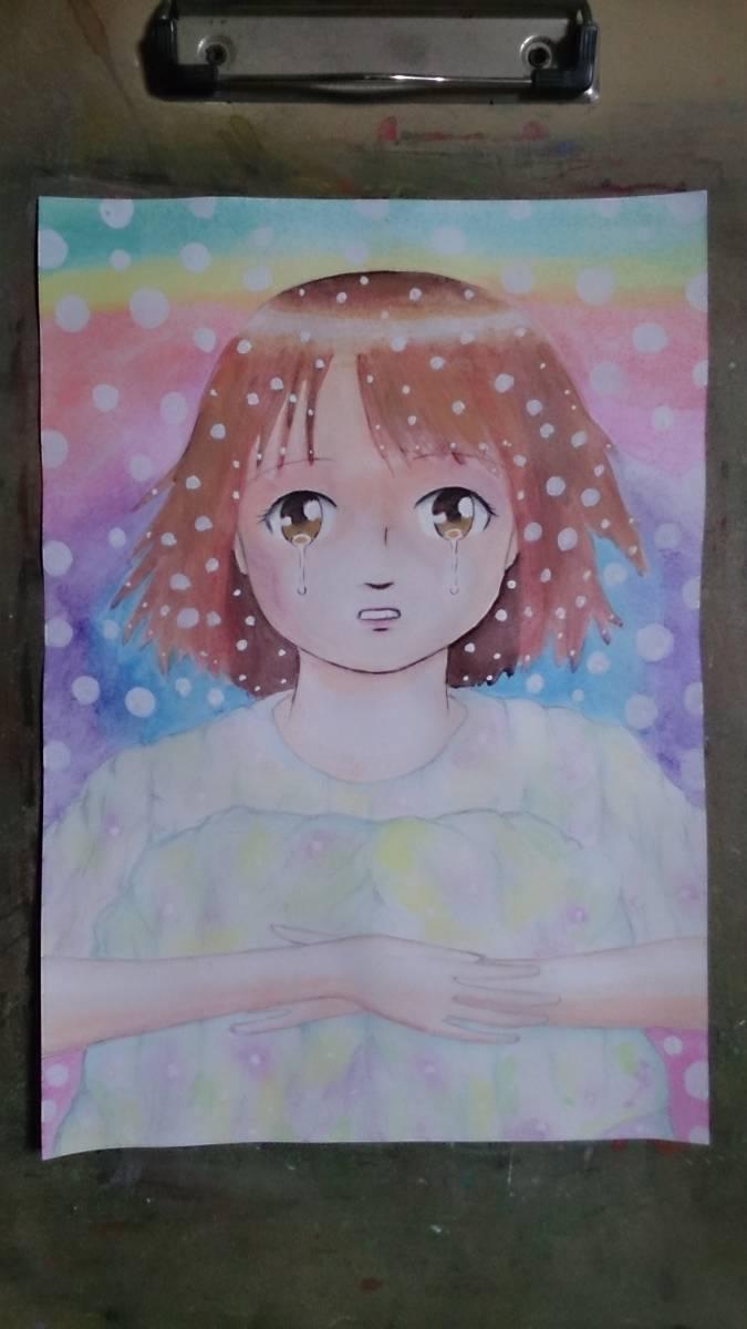 B5サイズオリジナル手描きイラスト 膝を抱えて泣く少女_画像2
