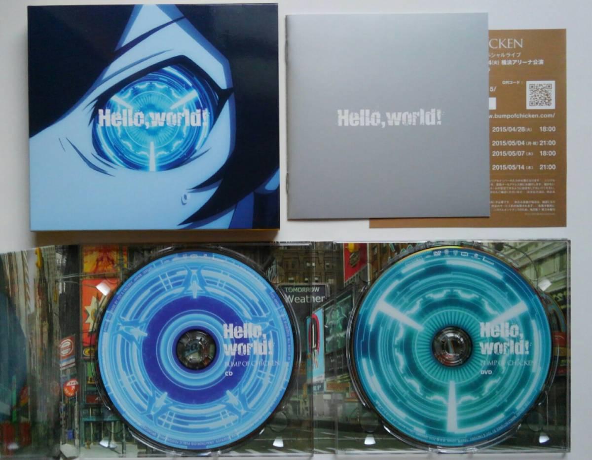 ■即決■BUMP OF CHICKEN Hello,world!/コロニー 期間限定盤 CD+DVD TVアニメ 血界戦線 OPテーマ_画像1