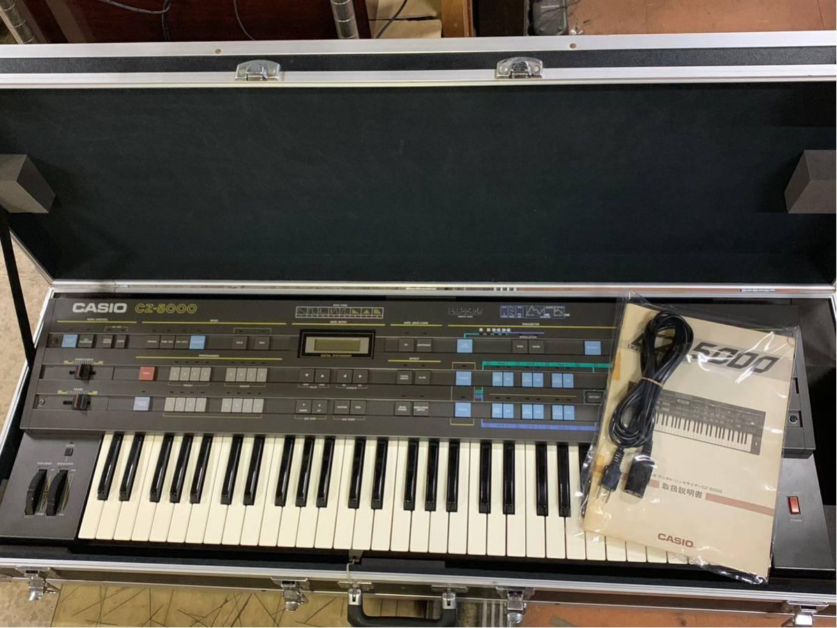 CASIO CZ-5000 シンセサイザー ジャンク扱い ケース 説明書付 全鍵盤音出しできました0008