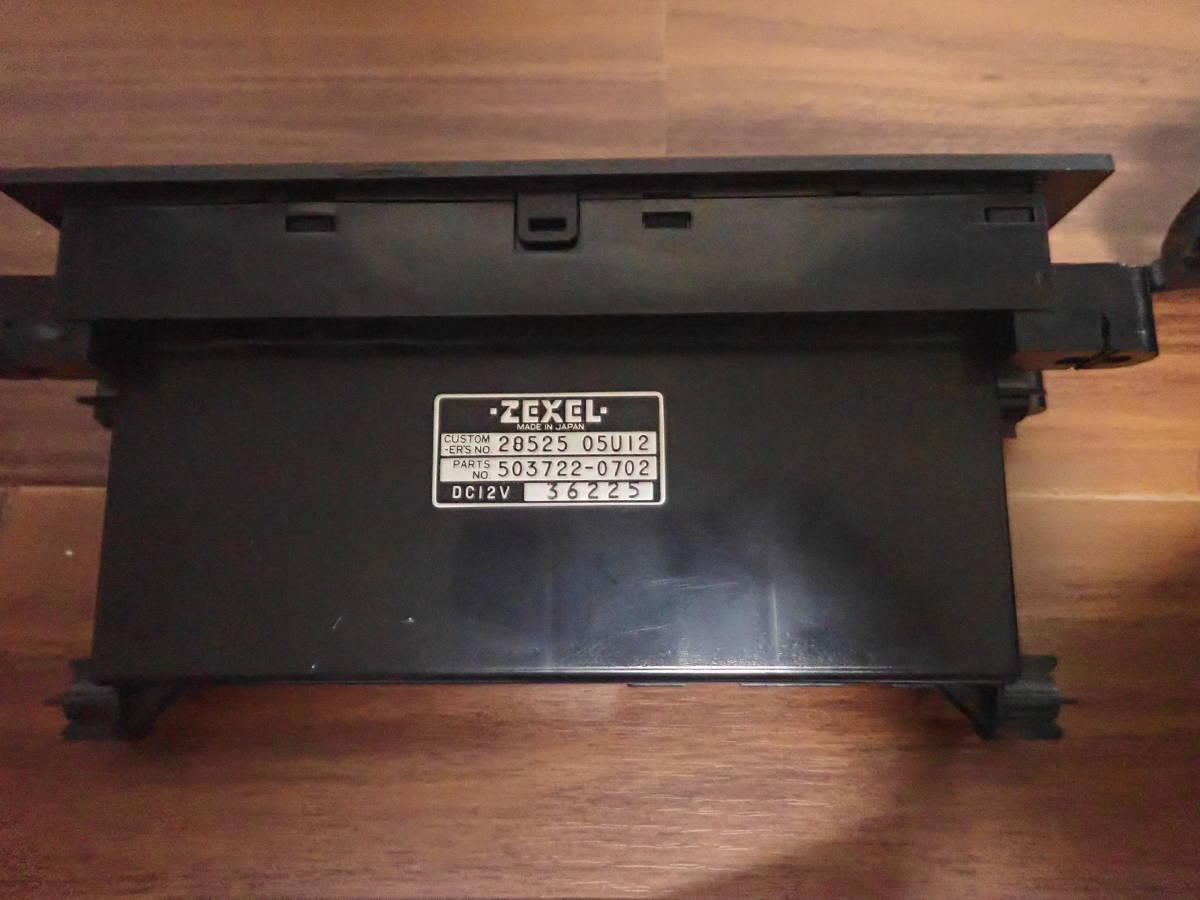 R32スカイライン ブレーキブラケット(新品)とエアコンパネル(中古)_画像5
