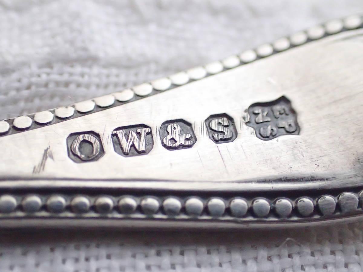 英国アンティーク OW&S Silver EPNS 純銀P シルバー ヴィクトリアン スプーン イギリス製_画像9