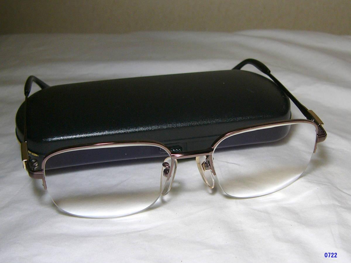 ☆ロンソン チタン製メガネフレーム メタルフレーム