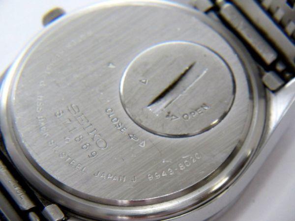 1円 SEIKO/セイコー グランドクォーツ 9943-8020 動作品 (FF 113)_画像4
