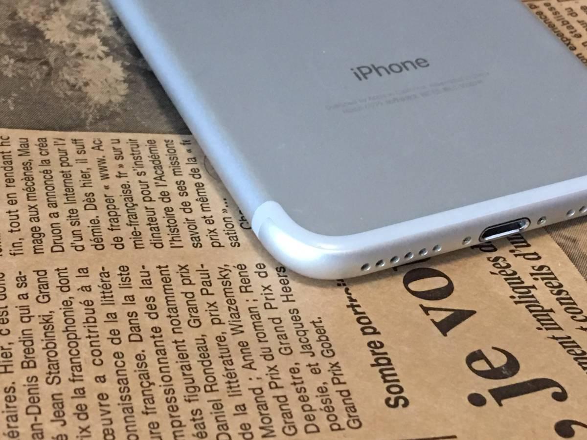 ソフトバンク SIMロック解除済み iPhone 7 32GB シルバー バージョン12.3.1 美品ですがバッテリー50% 管理番号 1129_画像9