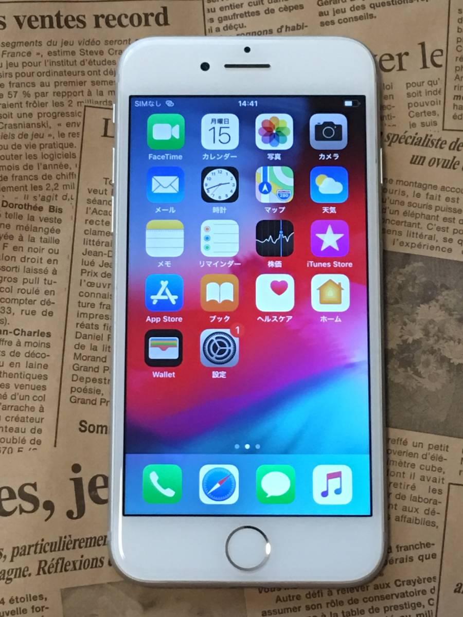 ソフトバンク SIMロック解除済み iPhone 7 32GB シルバー バージョン12.3.1 美品ですがバッテリー50% 管理番号 1129