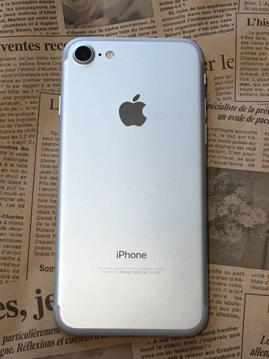 ソフトバンク SIMロック解除済み iPhone 7 32GB シルバー バージョン12.3.1 美品ですがバッテリー50% 管理番号 1129_画像5