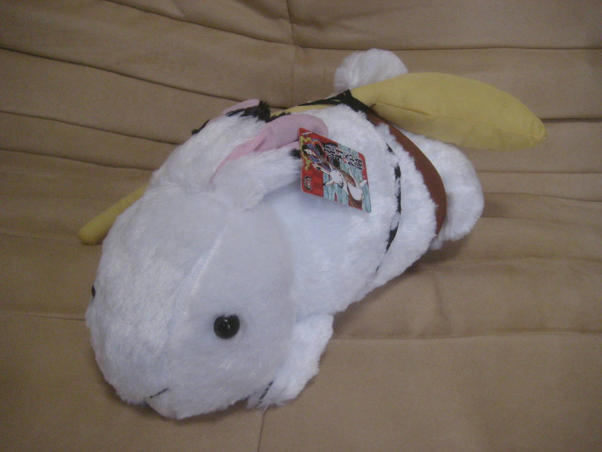 鬼灯の冷徹 芥子ちゃん 寝そべり ぬいぐるみ うさぎ ウサギ