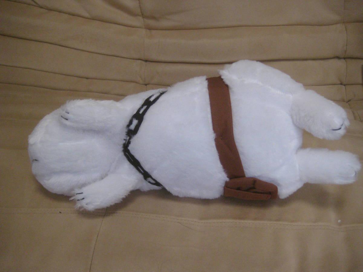 鬼灯の冷徹 芥子ちゃん 寝そべり ぬいぐるみ うさぎ ウサギ_画像4
