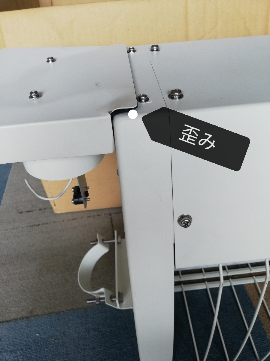 Panasonic YF22871KGL 防雨屋外用 電撃殺虫器 60Hz/100V _画像8