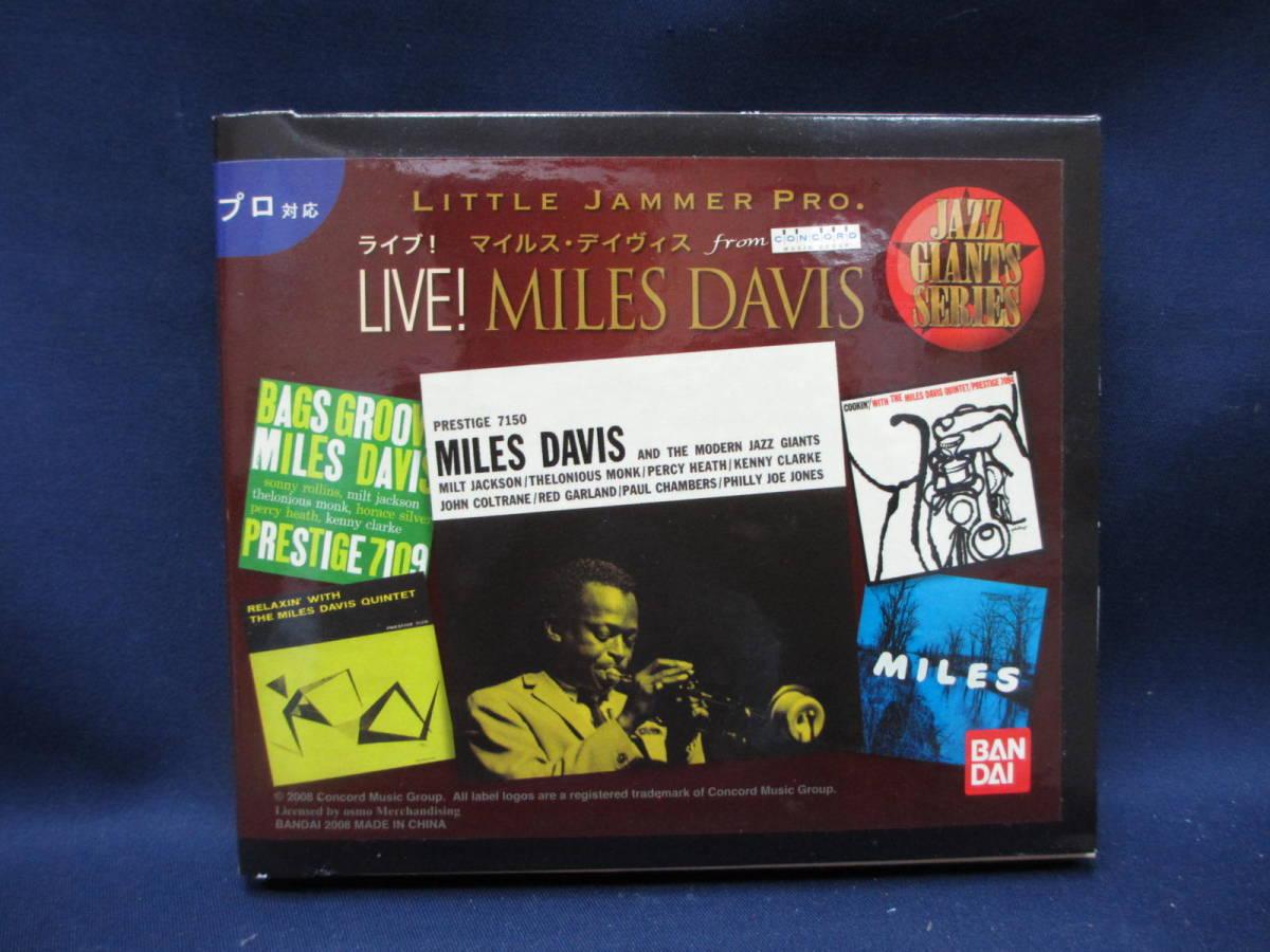 バンダイ 【 LITTLE JAMMER PRO. 】 LIVE! マイルス・デイヴィス ★ リトルジャマープロ 専用カートリッジ