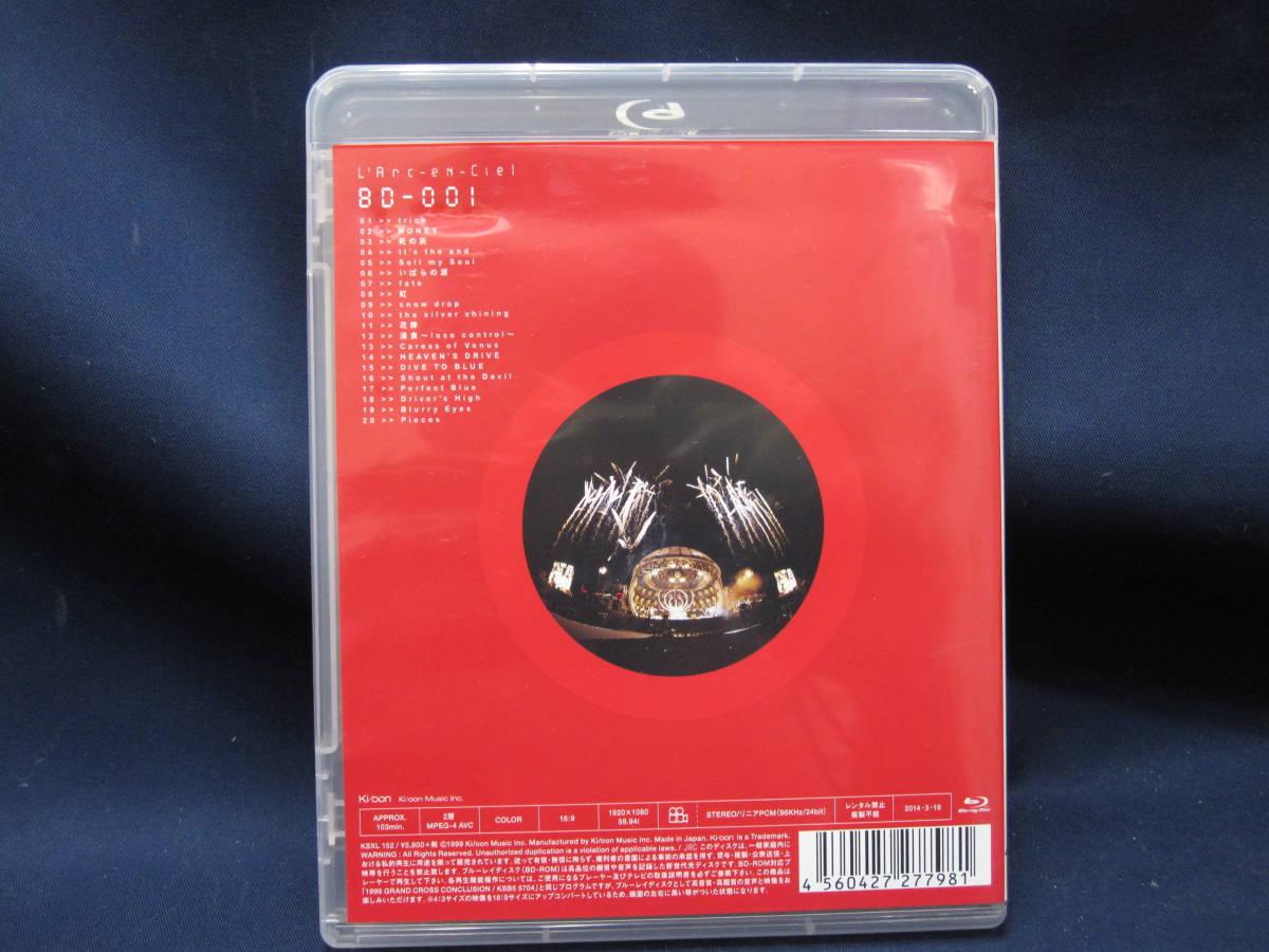L'Arc-en-Ciel 1999 GRAND CROSS CONCLUSION(Blu-ray Disc) ラルク ブルーレイ BD_画像2