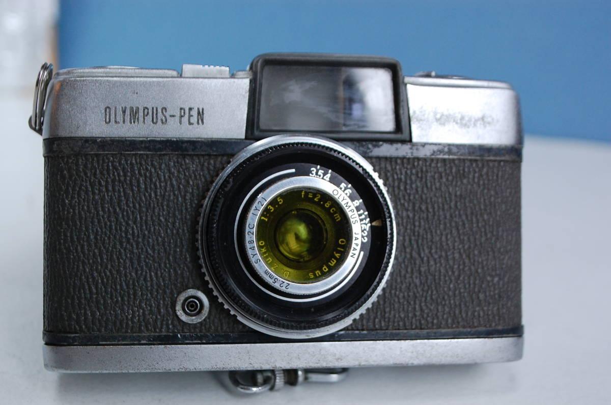 ※初期型 オリンパス‐PEN 28㎜ f3.5 作動品 純正フィルター(Y2)付  送料510円_画像6