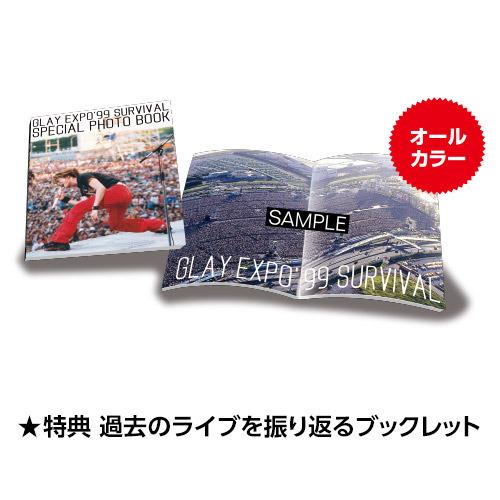 【新品未開封】 GLAY SPECIAL 7 LIVES LIMITED BOX THE GLAY HERITAGE 【セブン-イレブン・セブンネット限定】 Blu-ray Disc_画像4