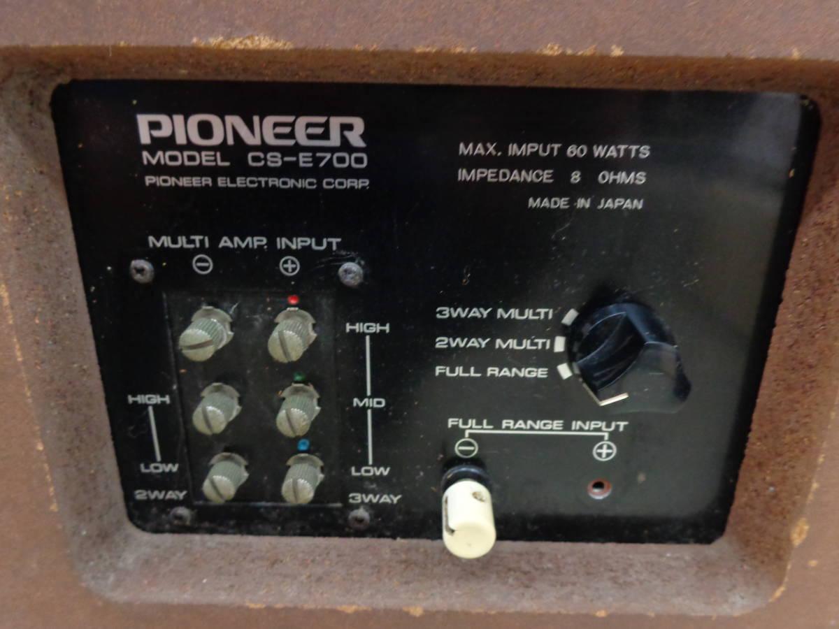 Pioneer/パイオニア スピーカーペア CS- E700_画像5
