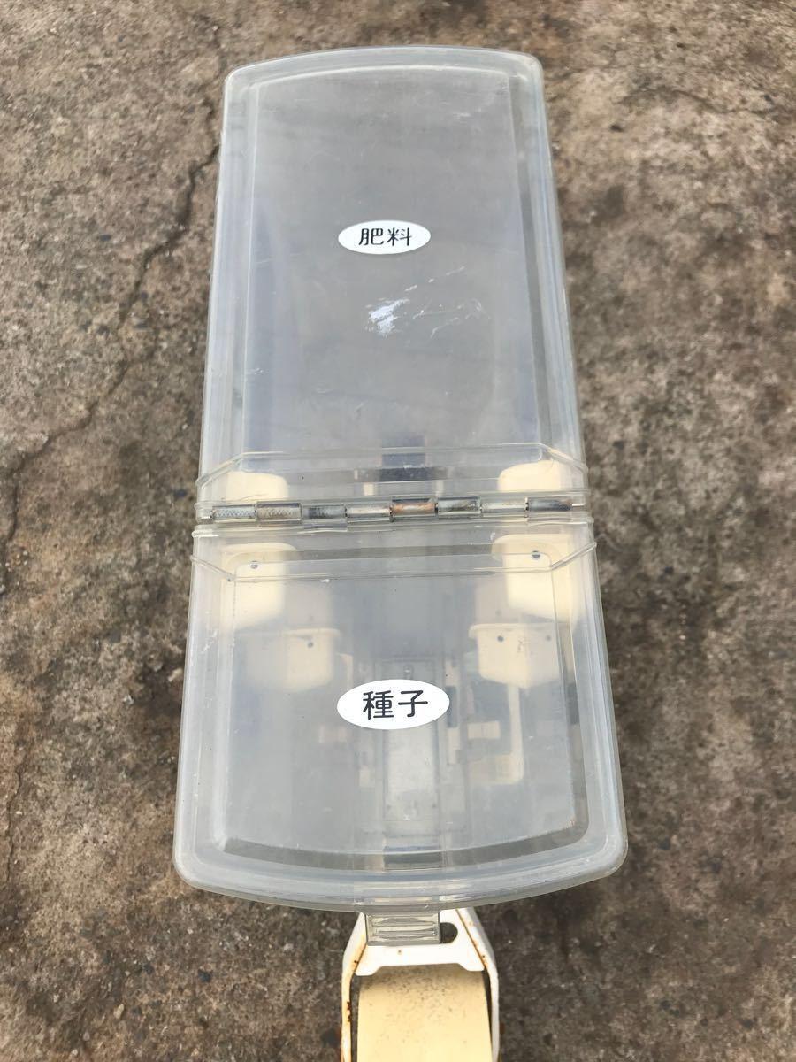 ☆農機具 イセキロボシーダ 播種機 施肥 _画像3