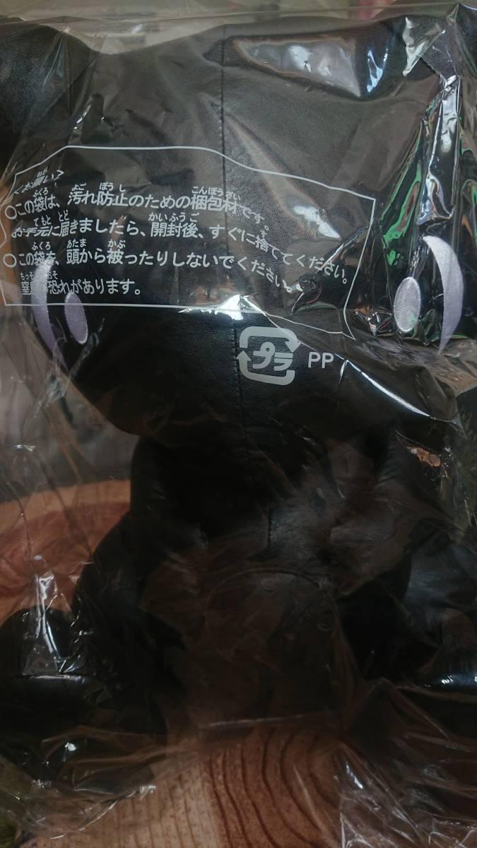 THUNDERBOLT PROJECT BY FRGMT & POKEMON ミュウぬいぐるみ大 伊勢丹新宿購入新品未使用品 フラグメントデザイン×ポケモン