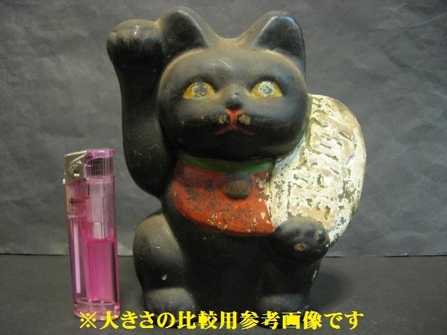 ★戦前 黒猫の招き猫 土人形★_画像2