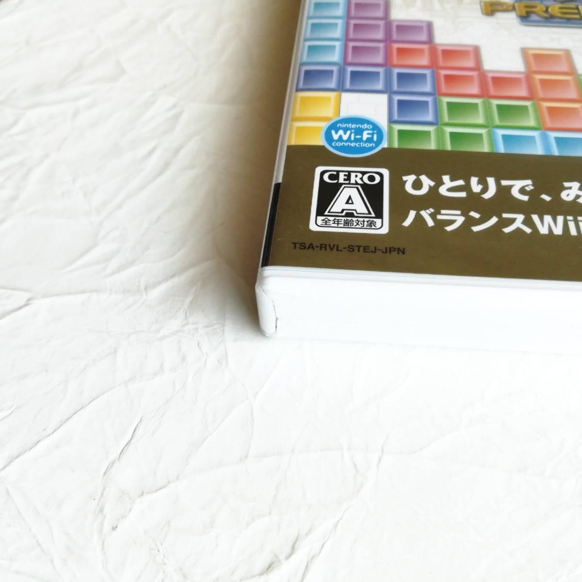テトリス パーティープレミアム【Wii】新品未開封★通常版★送料込み