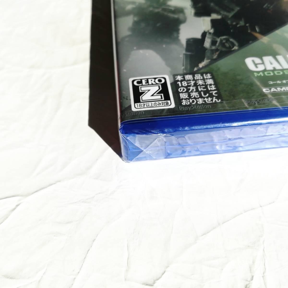 コールオブデューティ インフィニット・ウォーフェア レガシーエディション【PS4】CODMW HDリマスター版同梱★新品未開封★送料込み
