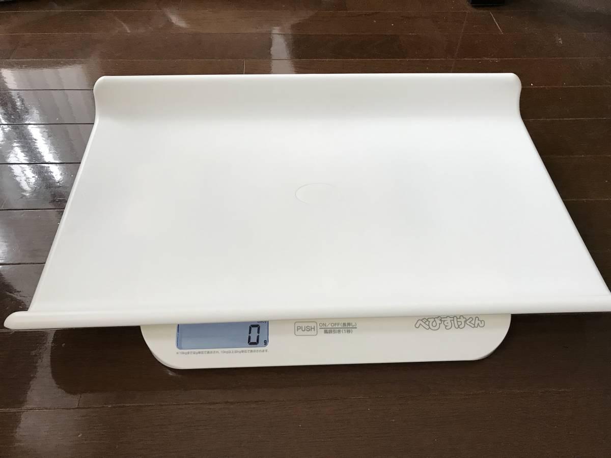【送料無料】極美品 ベビー スケール デジタル べびすけくん WS-71934 最少表示重量 5g 赤ちゃん 体重計