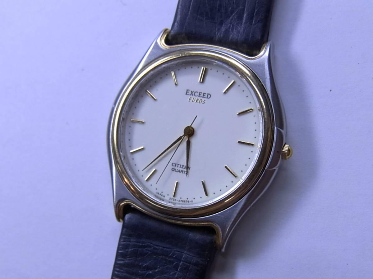 100円~良品 CITIZENシチズン EXCEEDエクシード メンズ クォーツウォッチ 腕時計