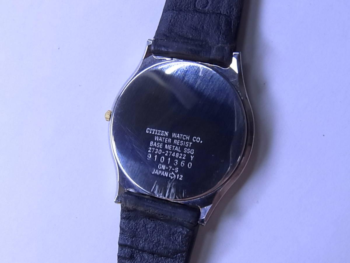 100円~良品 CITIZENシチズン EXCEEDエクシード メンズ クォーツウォッチ 腕時計_画像4
