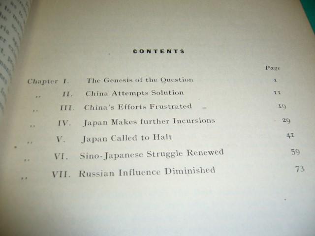 ☆Shuhsi Hsu: THE MANCHURIAN QUESTION☆1929年/満州/中国/ソビエト/日本_画像3