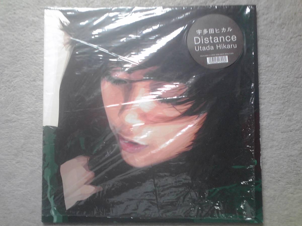 #LPポップス堂/『Distance』/宇多田ヒカル 2枚組み