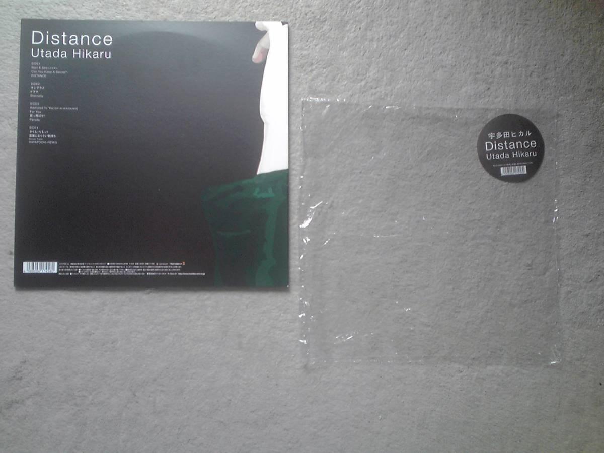 #LPポップス堂/『Distance』/宇多田ヒカル 2枚組み_画像5