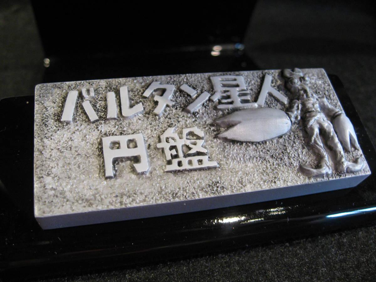 Stealth рисовое поле средний . ателье талон Taro ателье Baltan Seijin иен запись люминесценция gimik есть покраска конечный продукт