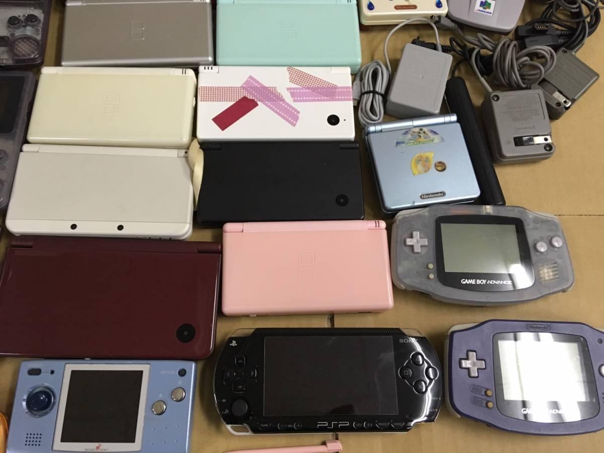 A08b70M 大量 ニンテンドー DS LITE ゲームボーイ アドバンス など まとめ_画像2