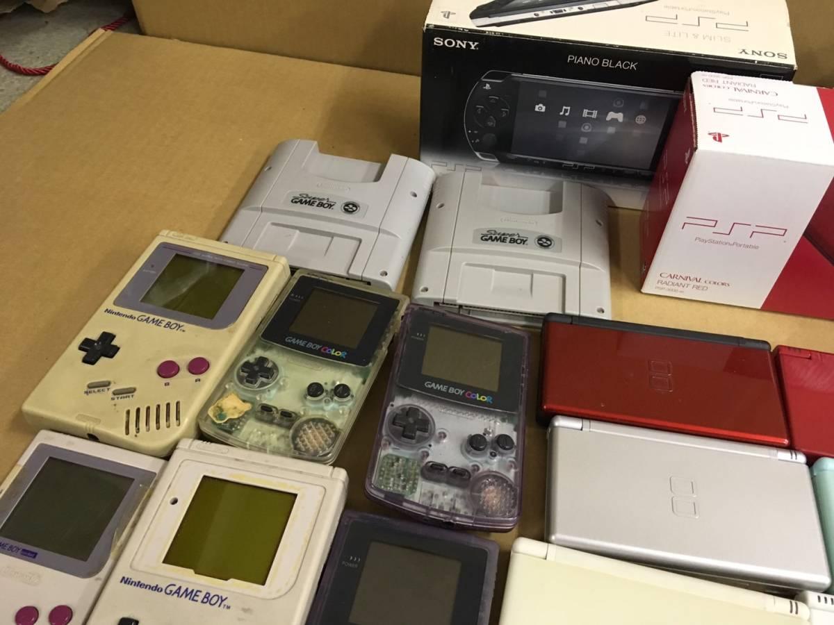 A08b70M 大量 ニンテンドー DS LITE ゲームボーイ アドバンス など まとめ_画像4