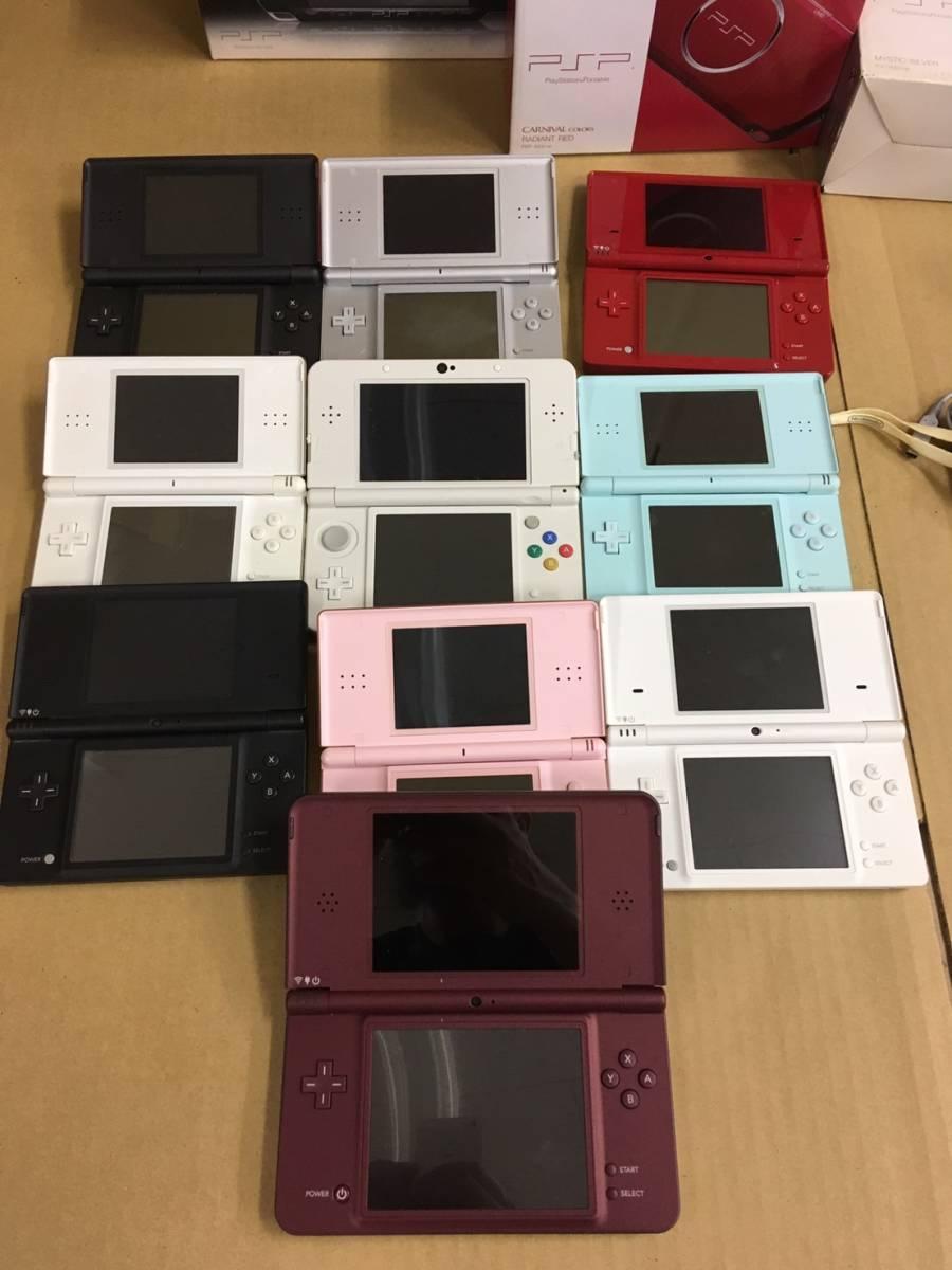 A08b70M 大量 ニンテンドー DS LITE ゲームボーイ アドバンス など まとめ_画像7