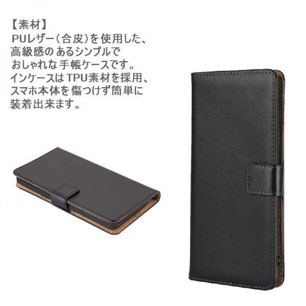 p20 LITE ケース 手帳型 レザー ブラック Huawei ファーウェイ 新品 SIMフリー 未開封 au uqモバイル ymobile JCOM 21_画像2