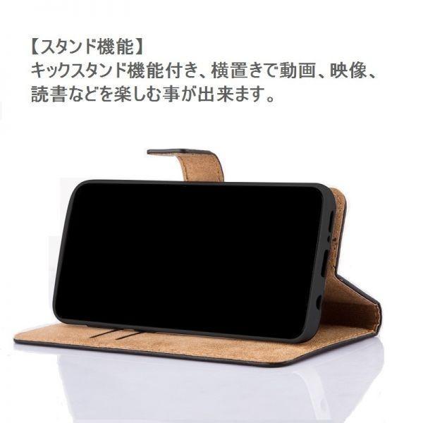p20 LITE ケース 手帳型 レザー ホットピンク Huawei ファーウェイ 新品 SIMフリー 未開封 au uqモバイル ymobile JCOM 23_画像4