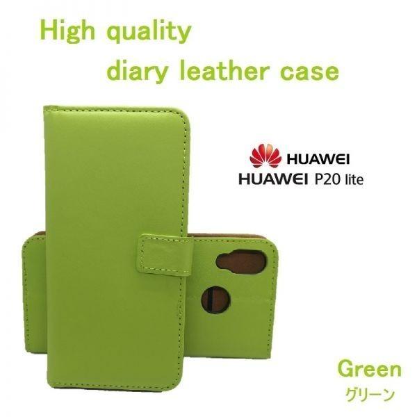 p20 LITE ケース 手帳型 レザー グリーン Huawei ファーウェイ 新品 SIMフリー 未開封 au uqモバイル ymobile JCOM 23_画像1
