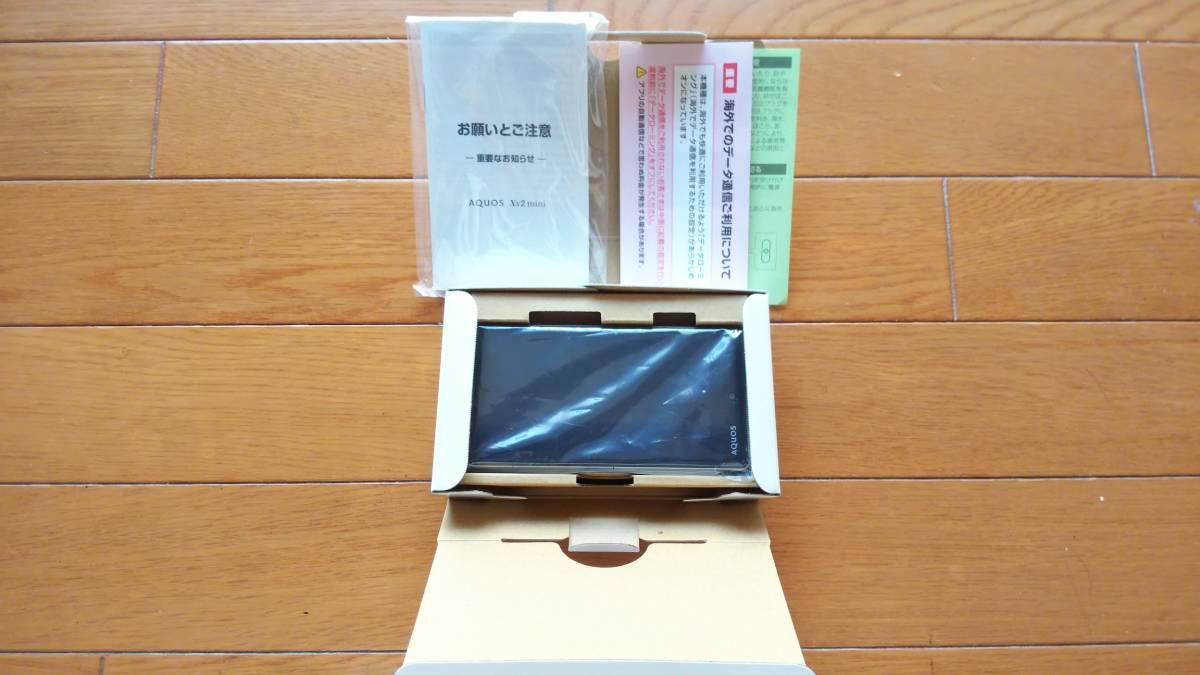 Softbank★AQUOS Xx2 mini★コンパクトで片手で使える充実の高性能★購入時より液晶保護フィルム&窓付きPUレザーケースを装着して使用!_画像2
