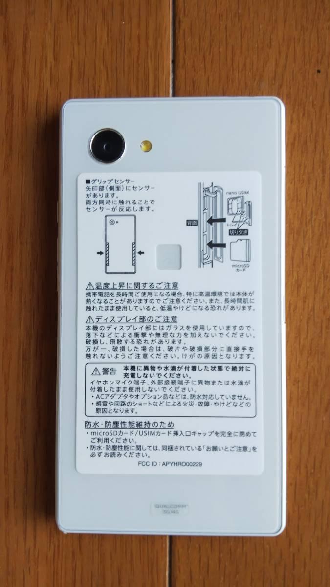Softbank★AQUOS Xx2 mini★コンパクトで片手で使える充実の高性能★購入時より液晶保護フィルム&窓付きPUレザーケースを装着して使用!_画像4