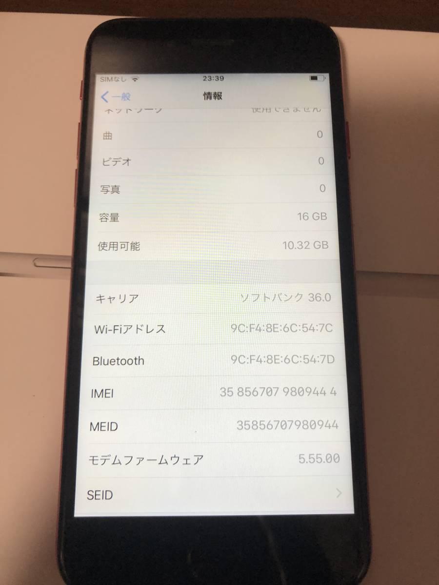 【外装新品】au iPhone6S 16GB ブラック/レッド ネットワーク利用制限〇 8風_画像4