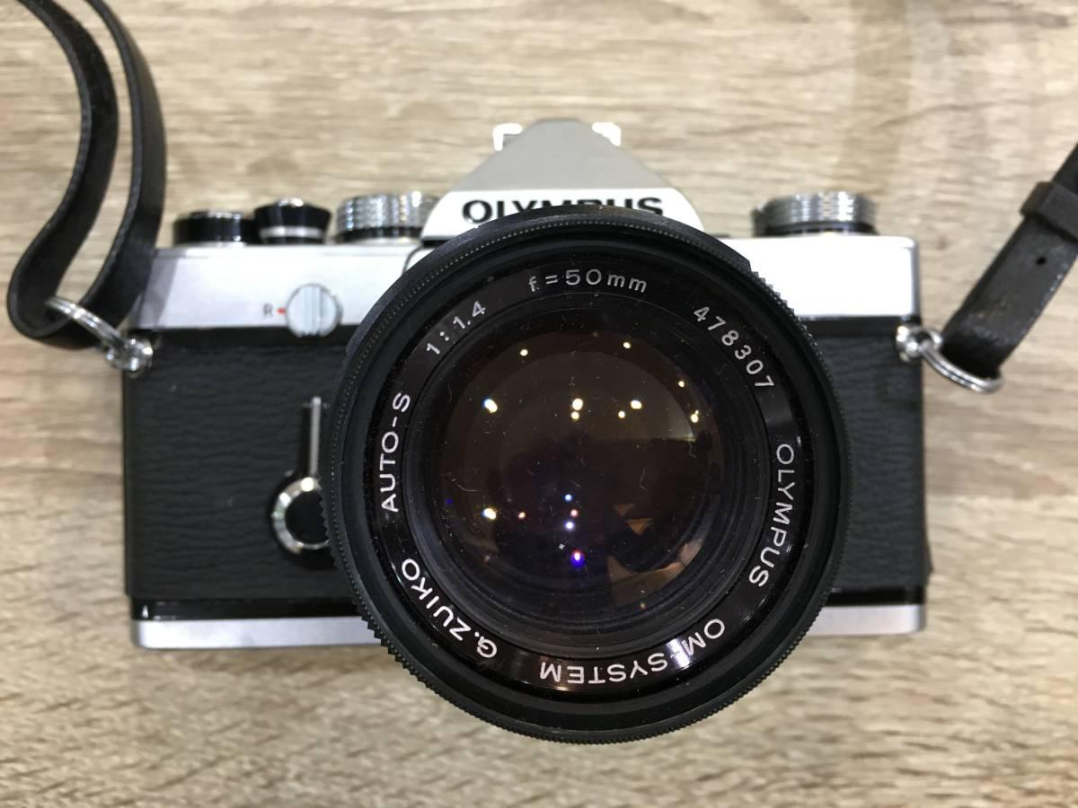 2497 オリンパス OLYMPUS OM 1 AUTO S 1 1,4 f50mm フイルムカメラ レンズ_画像2